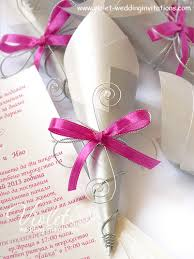 scroll wedding invitations scroll wedding invitation violet handmade wedding invitations