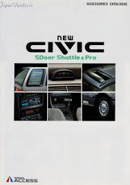 honda civic shuttle 1991 pro accessories iv japanclassic