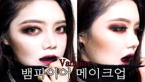 Vampire Halloween Makeup Tutorial