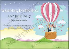 types of digital wedding invites seemymarriage