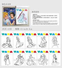 2015 design popular educational a4 kids color filling book