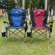 Camping Lounge Chair Folding Lounge Chairs Online Folding Outdoor Lounge Chairs For Sale
