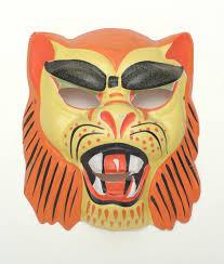 small lion plastic vintage collegeville ben cooper halloween mask