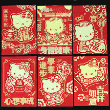 hello new year envelopes image result for envelopes 2017 new year cny