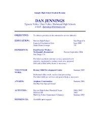 Resume Template For Teaching Job Good Resume Examples Teacher Objective Internship Of Objectives Sa