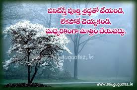 wedding quotes psd psd templates telangana govt designs psd files vector images