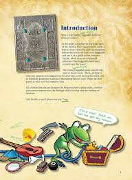 family haggadah the family and frog haggadah rostoker gruber rabbi