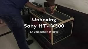 sony home theater system with bluetooth sony ht iv300 5 1 channel dth theatre price rs 17500 youtube