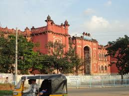 city college hyderabad wikipedia