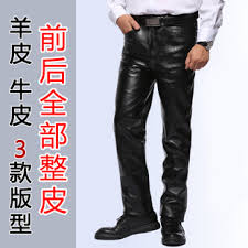 Cowhide Pants Mens Leather Pants Leather Pants For Men Beststore Online Com