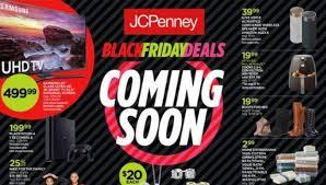 black friday 2017 sale kicks sunday