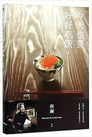 achat chinois cuisine achat chinois cuisine cuisine sous de support de bol blanc a trois