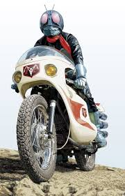 cool motocross helmets 396 best motor scooter images on pinterest custom motorcycles