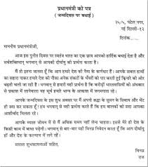 Marriage Invitation Cards In Hindi Brother Wedding Invitation Sms In Hindi Matik For