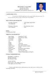 Cosmetology Resume Templates Lined Paper To Help With Handwriting Cheap Thesis Statement