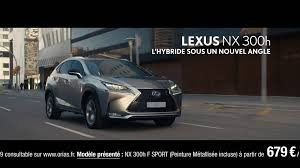 lexus nx300h uk lexus nx 300h film tv juin 2016 youtube