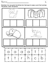 87 best dots phonics images on pinterest kindergarten