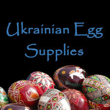 ukrainian easter egg supplies pysanky batik eggs ukrainian easter egg by ukrainianeggsupplies