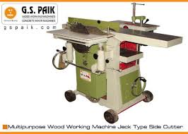 g s paik industries regd ludhiana u0027s leading manufacturer and