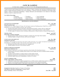 Sample Resume For Internship In Accounting by 7 Resume Examples For Internship Mystock Clerk