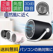 fan with usb connection kouseisyouten rakuten global market convenience desk mini fan