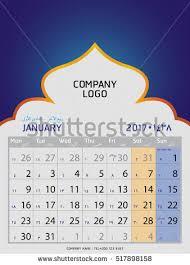 2018 Calendar Islamic Hijri Islamic Calendar January 1438 2017 Stock Vector 517898158