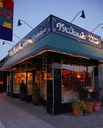 cuisine restaurants welcome to kabul afghan cuisine