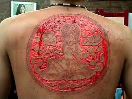 cigar mask tattoo on chest photos pictures and sketches