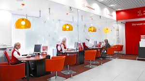 home credit bank branch of the future allen international