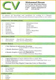 Sample Experience Resume Format by 1 Year Experience Resume Format For Java Contegri Com