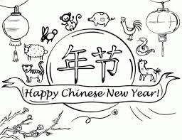 chinese new year coloring page contegri com