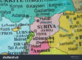 Syria On A Map by Map View Syria On Geographical Globe Stock Photo 280324079