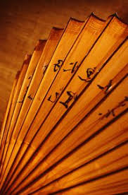 wooden fans how to make wooden fans ehow