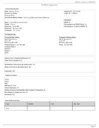 sample eras application university of maryland of medicine