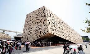 fassade architektur loch fassaden perforierte architektur materialien
