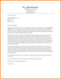 new grad rn cover letter sample writing the perfect harvard business essay the best book