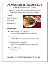 toqu 2 cuisine style 68 cuisine photos santa la libertad el