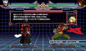 blazblue continuum shift game giant bomb