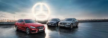 Senger Bad Oldesloe Junge Sterne Von Mercedes Benz Mit Umweltprämie Auto Senger