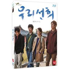 156 best korean movie images on pinterest korean digital