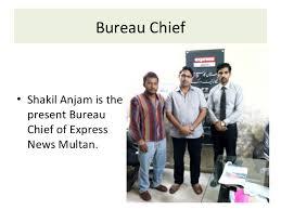 bureau express express pakistan multan office