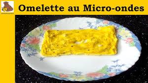 recette cuisine micro onde omelette au micro ondes recette rapide et facile