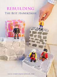 rebuilding the beit hamikdash recycling craft for kids creative