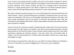 16 residency cover letter letter of intent pharmacy residency