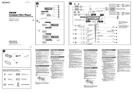 sony cdx m610 wiring diagram the best wiring diagram 2017