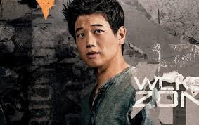 Maze Runner The Clip From Maze Runner The Cure