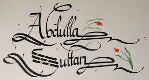 Ottoman Names Turkish And Ottoman Style Calligraphy Hat Lessons In Istanbul