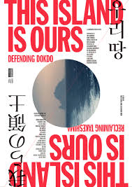 soci t g n rale siege social this island is ours defending dokdo collective eye