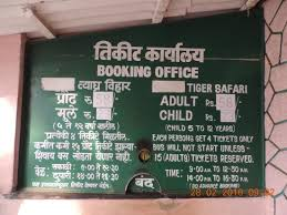 ticket counter for safari booking with info on timings n cost