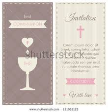 communion invitation communion invites stock images royalty free images